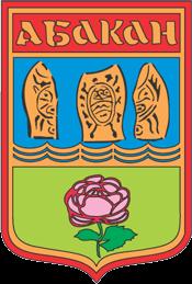 Cosatto в Абакане