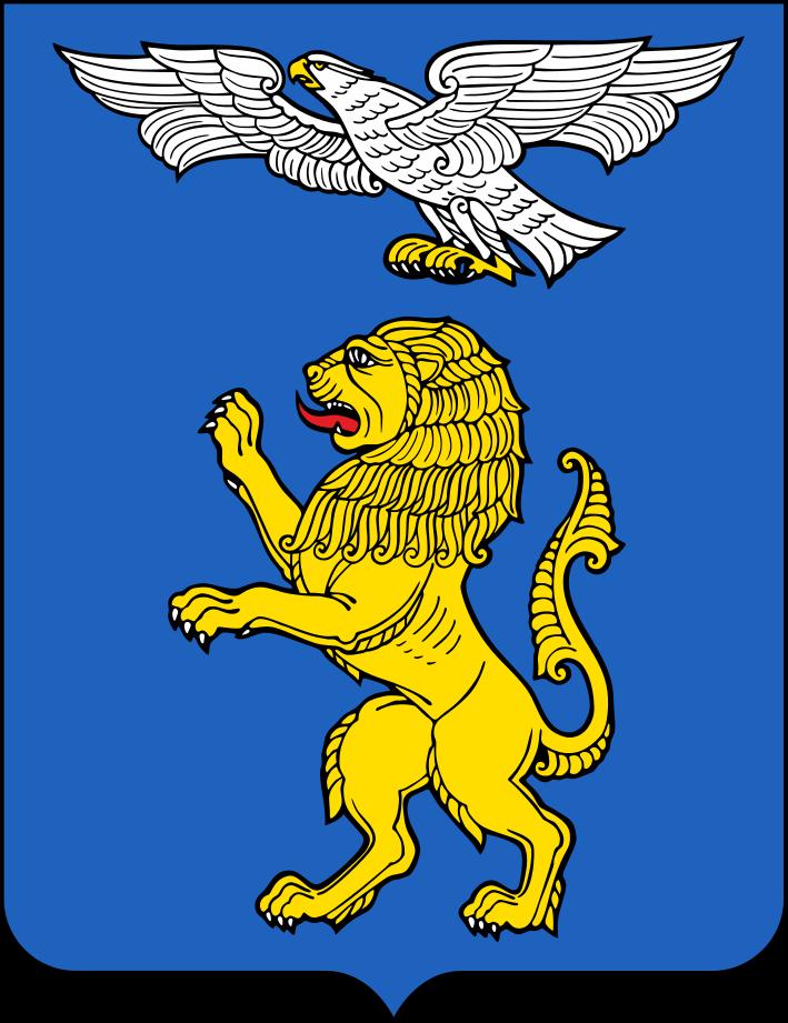 Cosatto в Белгороде