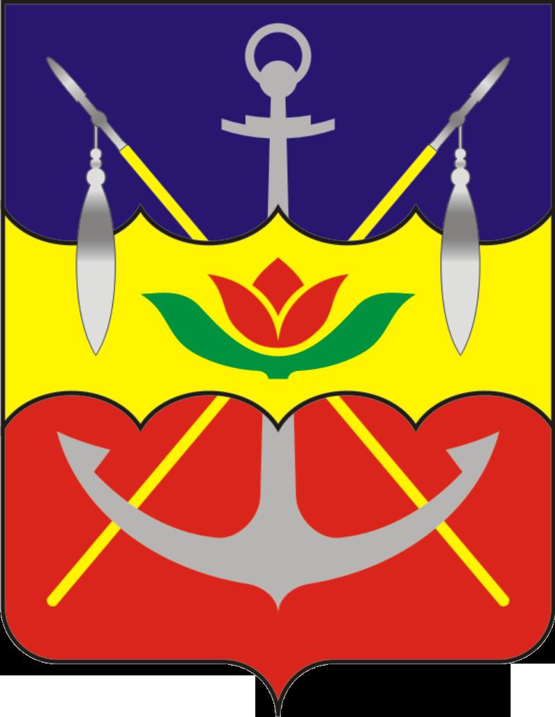 Cosatto в Волгодонске