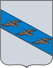 Cosatto в Курске