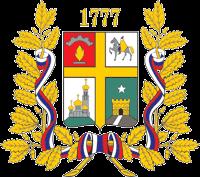 Cosatto в Ставрополе