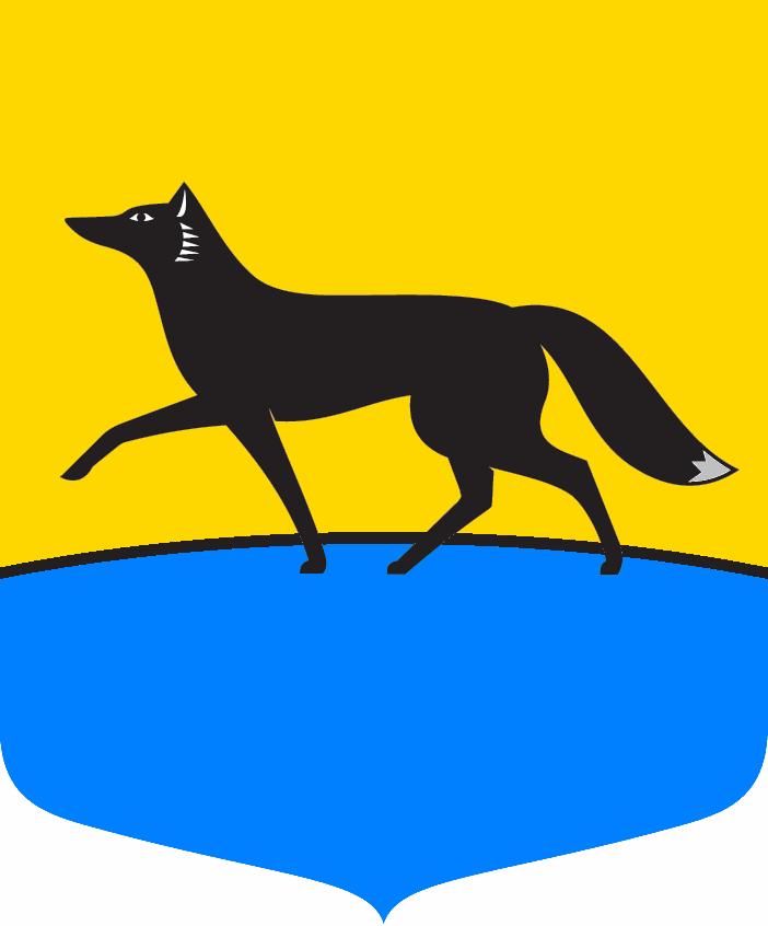 Cosatto в Сургуте