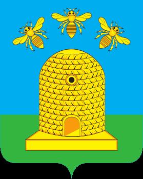 Cosatto в Тамбове