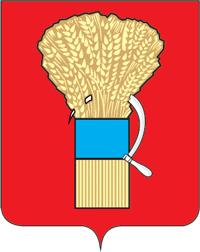 Cosatto в Уссурийске