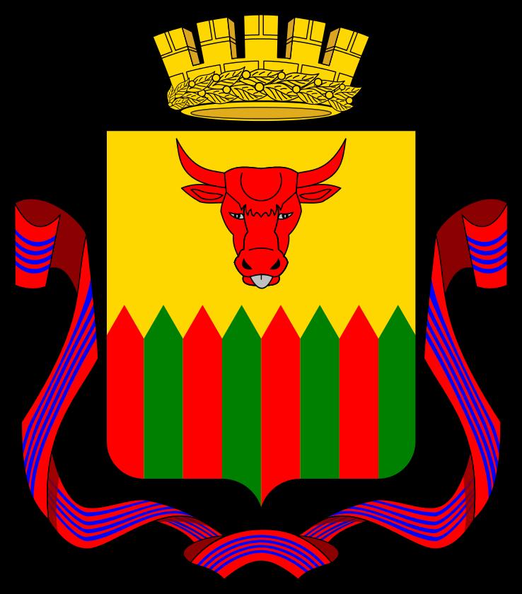 Cosatto в Чите
