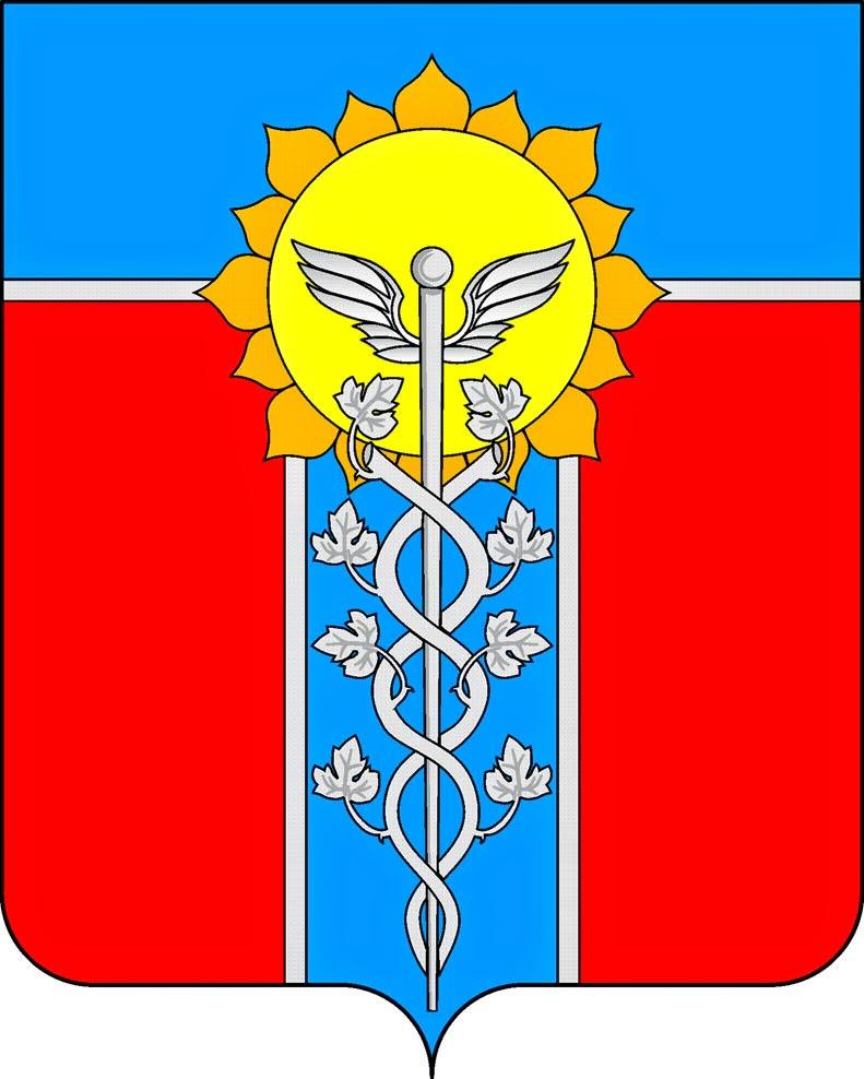 Cosatto в Армавире