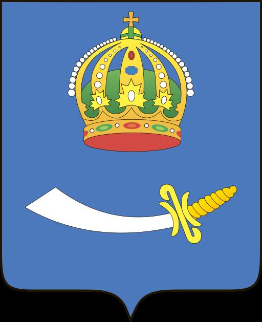 Cosatto в Астрахани