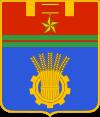 Cosatto в Волгограде