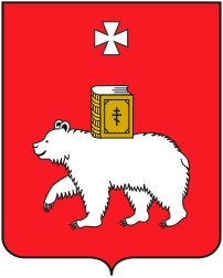 Cosatto в Перми