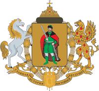 Cosatto в Рязани